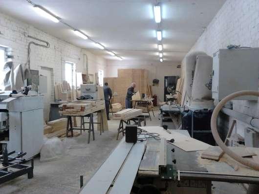 Продается производственная база или меняю на кв-ру в Москве