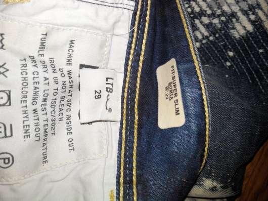 Стиляжные джинсы