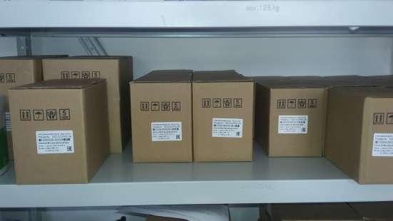 Магазин-мастерска КИП и А-преобразователи частоты-склад