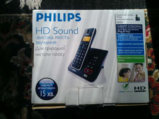 Радиотелефон Philips в г. Кривой Рог Фото 1
