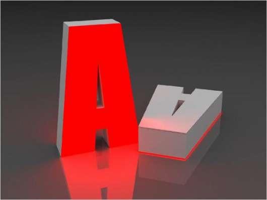 Изготовление букв. Объемные световые буквы.