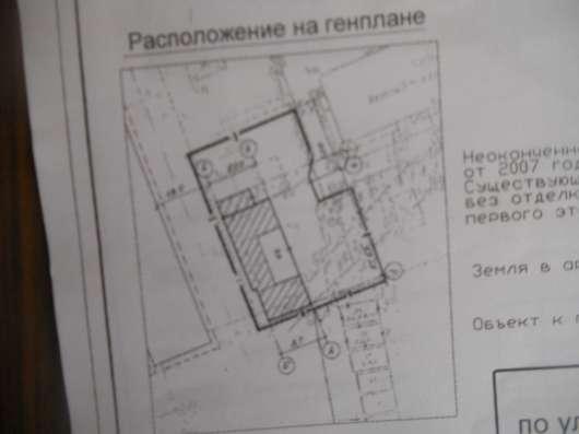 Продаю участок с незавершенным строением