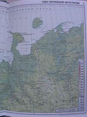 Атлас России малый в Ижевске Фото 1