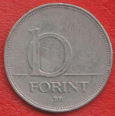 Венгрия 10 форинтов 1995 г