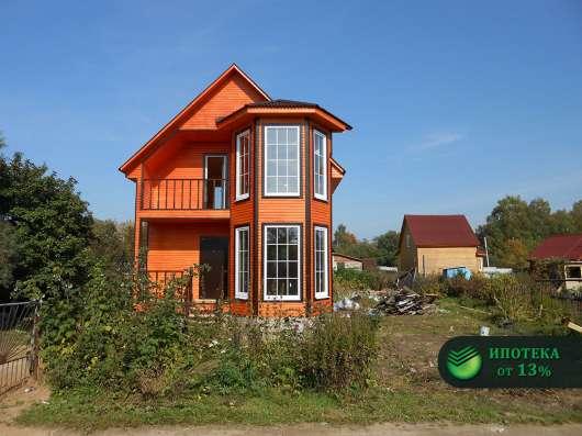 Продам дом в Подмосковье 100 кв. м в Переславле-Залесском Фото 1