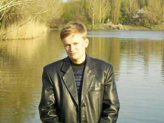 Владимир, 33 года, хочет познакомиться