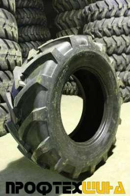 Шины  405/70-24 R1 для спецтехники