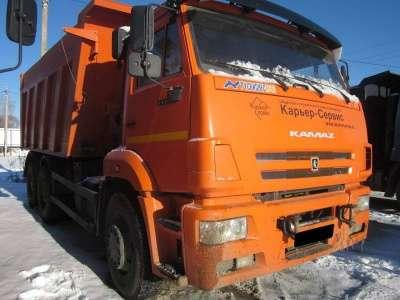 самосвал КАМАЗ 6520-73