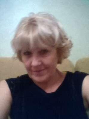 Наталья, 46 лет, хочет познакомиться