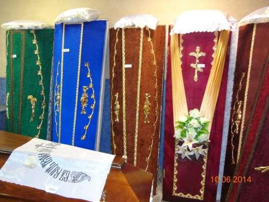 Ритуальные услуги в Минске