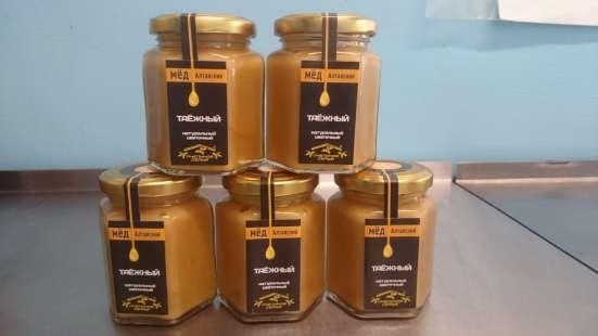 Реализую, Алтайский натуральный мёд!