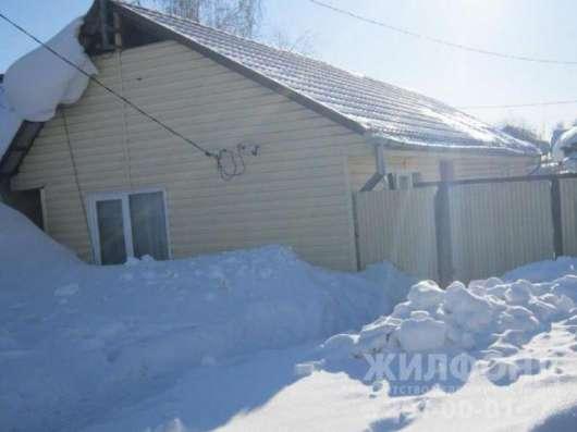 Дом, Новосибирск, Славянская, 54 кв. м