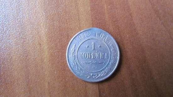 Монеты Австралии, Канада, Евро, Царские, СССР