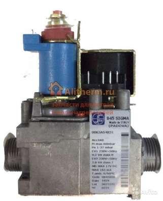 Газовый клапан 845 sigma (Padova)