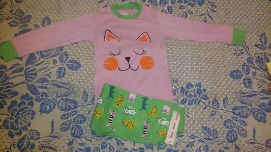 Пижама трикотаж супер качество