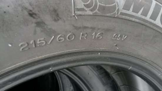 215/60 R16 Michelin Energy 4шт---