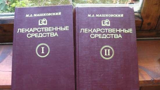 Атласы и справочники СССР. в Саратове Фото 4