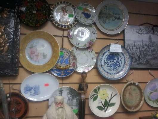 Посуда винтажная в Санкт-Петербурге Фото 6