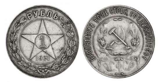 Куплю дорого монеты и банкноты царской россии и Ссср в Москве Фото 1
