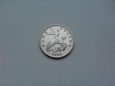 Монета 5 Копеек 2004 год М Россия