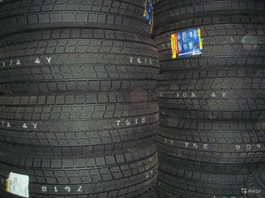 Новые японские Dunlop 265/50 R20 Winter Maxx SJ8