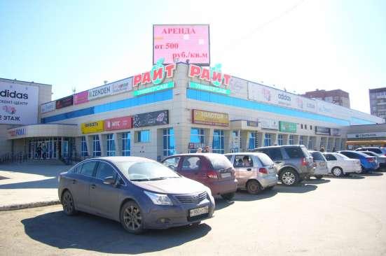 Торговое помещение, 20 м² в Нижнем Тагиле Фото 3