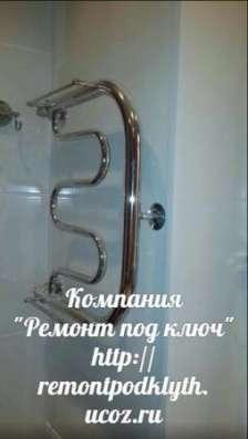 Ремонт ванной комнаты и санузла в Екатеринбурге Фото 3