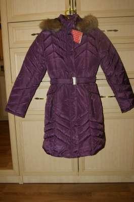 Зимнее пальто на девочек