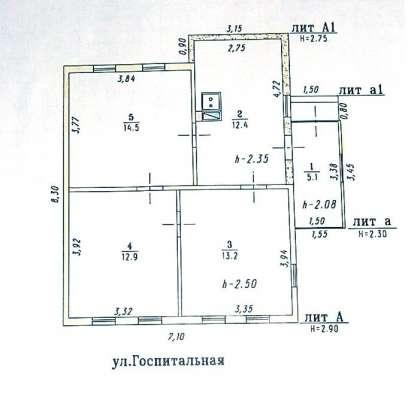 Земельный участок 6 с. на Госпитальной/Октябрьской