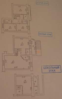 Продается элитная квартира с гаражом,1-2-й этаж в центре гор