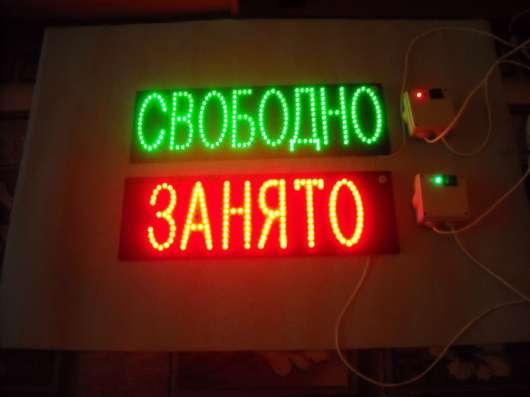 Световые таблички для автомойки