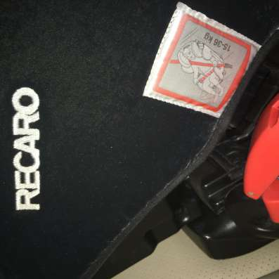 Автокресло RECARO Young sport в Химках Фото 2