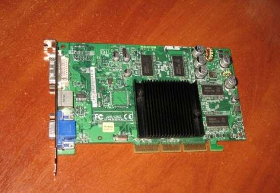 HP P/N5187-3703 или asus V9520 AGP 128Mb