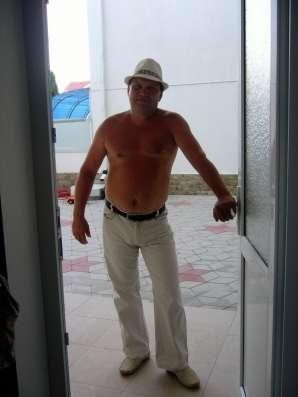 Дмитрий, 46 лет, хочет познакомиться