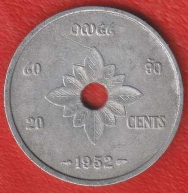 Лаос 20 центов 1952 г.