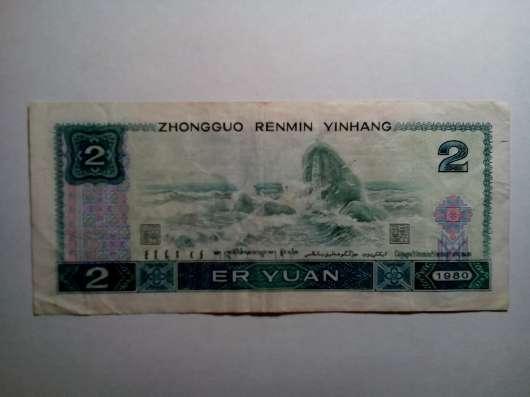 Продаю коллекцию банкнот