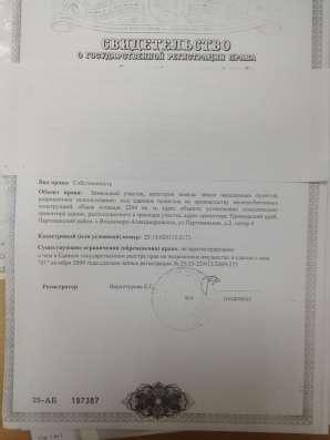 Продается производственная база во Валдимиро-Александровском в г. Находка Фото 1