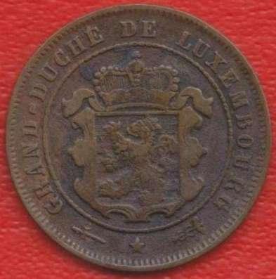 Люксембург 2,5 сантима 1901 г в Орле Фото 1