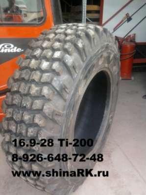 автомобильные шины Armour 16.9-28 R4