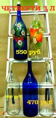 Бутыли 22, 15, 10, 5, 4.5, 3, 2, 1 литр в Ижевске Фото 5