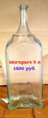 Бутыли 22, 15, 10, 5, 4.5, 3, 2, 1 литр в Волгодонске Фото 1