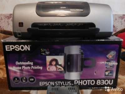 принтер Canon EPSON  PHOTO 830 U