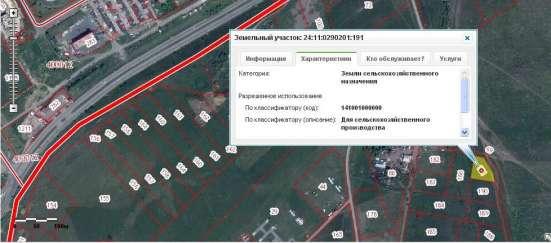 Участок пром. назначения 0,22 Га в Северном в Красноярске Фото 1