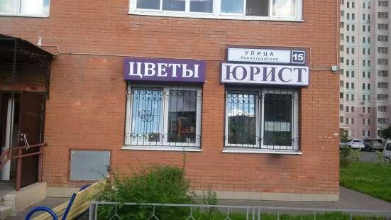 """""""Цветы на Ленинградской"""""""