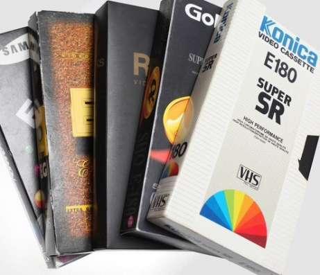Видеокассеты продаю