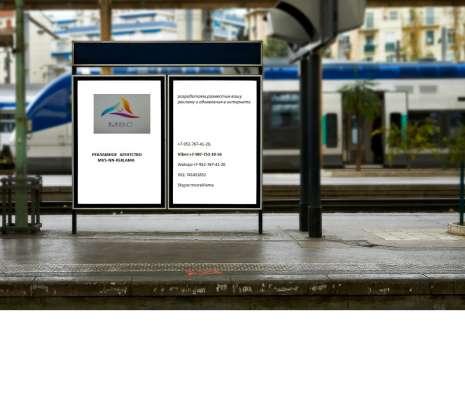 Разместим ваши объявления и рекламу в интернете