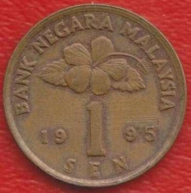 Малайзия 1 сен 1995 г.