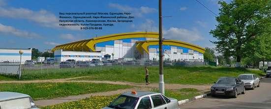 Услуги в сфере недвижимости в Наро-Фоминске Фото 1