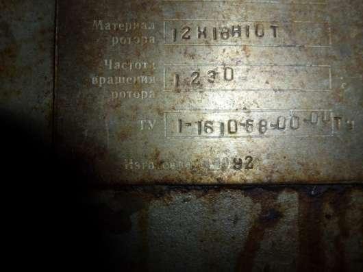 Центрифуга ФГН 1253К-03; ФГН-1253Т-03