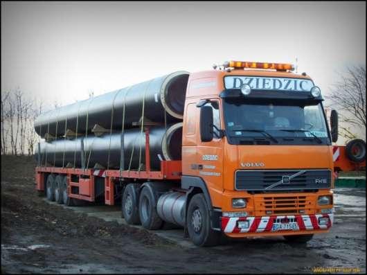 Аренда длинномера 6 - 13,6 метров в Нижнем Новгороде